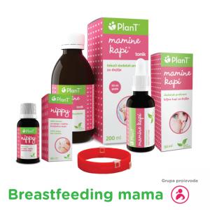 set za dojenje breastfeeding